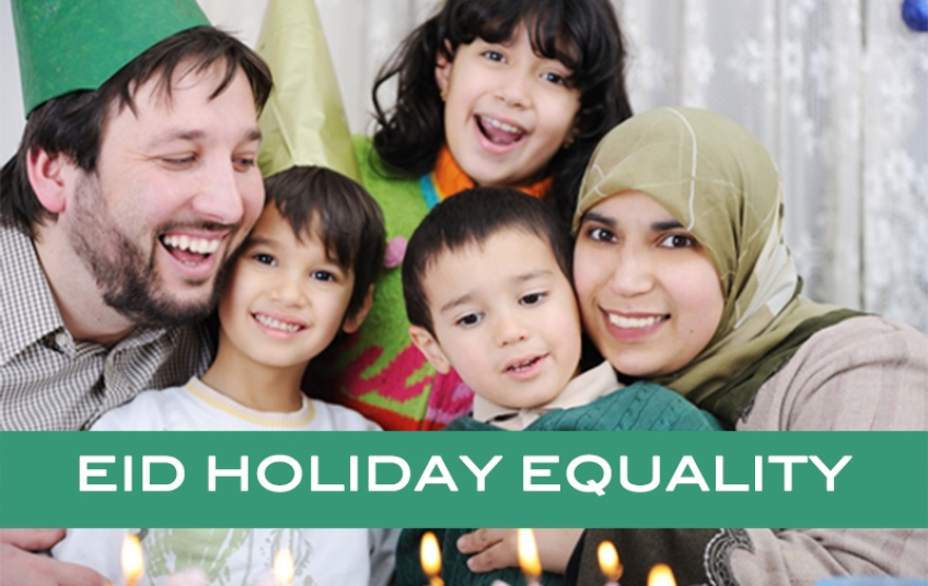 Cairflorida  Holiday Request Form